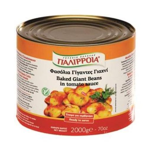 Baked Giant Beans in Sauce (Palirria) 2000g (70 oz) - Parthenon Foods