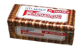 Petit Beurre with Chocolate (Papadopoulos) 200g - Parthenon Foods