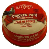 Chicken Pate (Podravka) 95g (3.4 oz) - Parthenon Foods