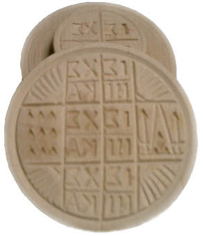 Holy Bread Seal - Prosforo Wood Stamp - Parthenon Foods
