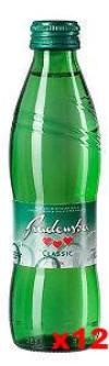 Radenska Natural Sparkling Mineral Water CASE (12 x 0.25 L) 12 pack - Parthenon Foods