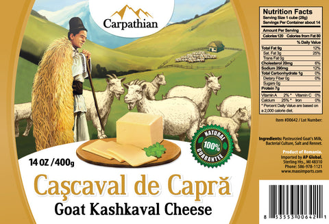 Romanian GOAT Kashkaval Cheese, 400g - Parthenon Foods
