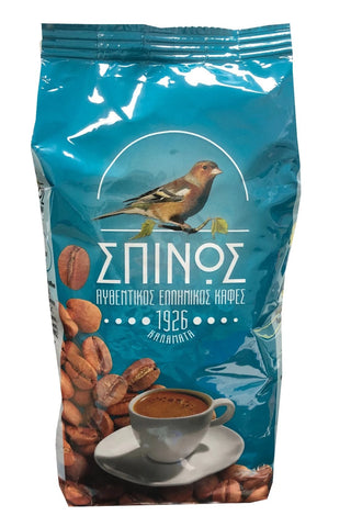 Greek Ground Coffee (Spinos) 500g (17.6 oz) - Parthenon Foods