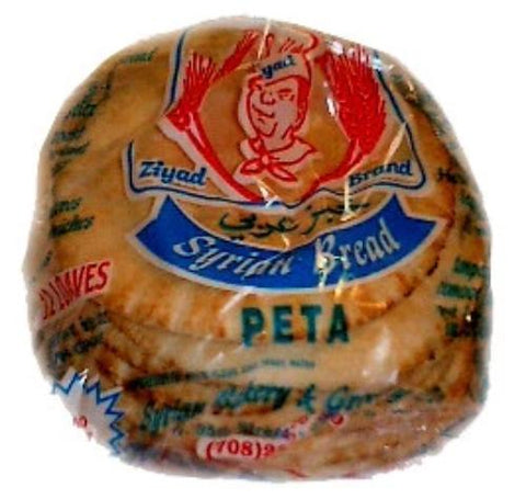 Pita Bread, Pocket, WHOLE WHEAT, Lebanese, Syrian 28oz (10 pc) - Parthenon Foods