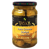 Greek Olives Stuffed with Feta Cheese (Tassos) 12 oz - Parthenon Foods