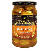Greek Olives Stuffed with Garlic (Tassos) 13.09 oz - Parthenon Foods