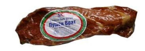 Bulgarian Style Smoked Pork Strips approx. 1-1.2lb - Parthenon Foods