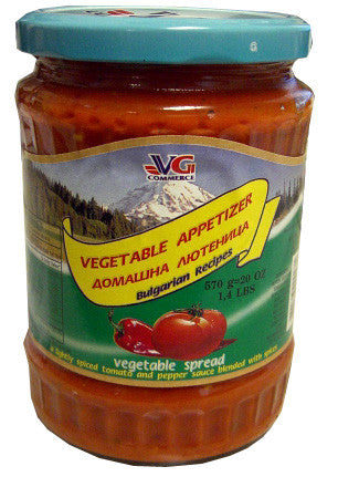 Vegetable Appetizer Lutenica (VG) 550g (19.4 oz) - green label - Parthenon Foods