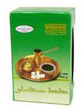 Sugar Cubes (Vispak-Imperijal) 14.8 oz or (17.6 oz) - Parthenon Foods