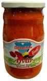 Ajvar Hot (Vitaminka) 690g (24.34 oz ) - Parthenon Foods