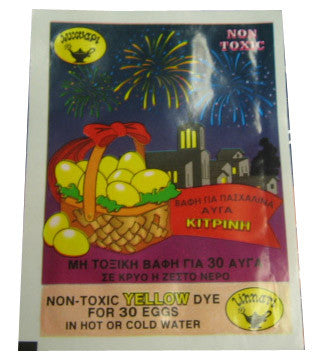 Egg Dye, Yellow - Parthenon Foods