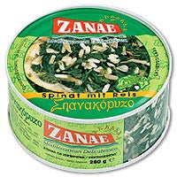 Spinach with Rice (zanae) 280g (10oz) - Parthenon Foods