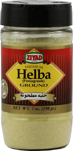 Fenugreek (Helba) Ground, 7 oz - Parthenon Foods