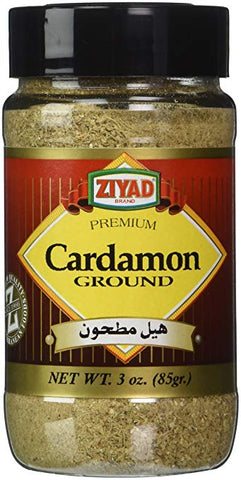Cardamon GROUND (Ziyad) 85g (3.0 oz) - Parthenon Foods