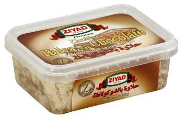 Halva with Chocolate (Ziyad) 12.34oz (350g) - Parthenon Foods