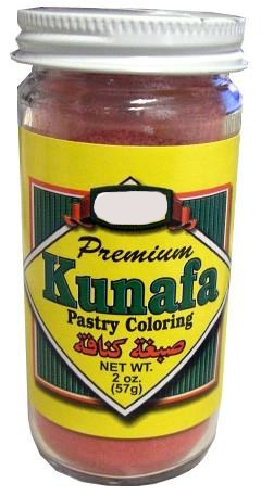 Kunafa, Pastry Coloring, 2oz (57g) - Parthenon Foods