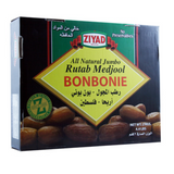 Jumbo Rutab Medjool Dates 2 kgs (4.4 lbs) Box - Parthenon Foods