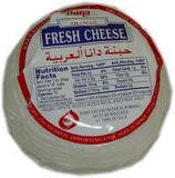 Arabian Fresh Cheese (Dana) approx. 12 oz - Parthenon Foods