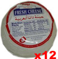 Arabian Fresh Cheese (Dana) 12 PACK (12 x approx. 12 oz) - Parthenon Foods