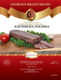 Dry Pork Salami Lukanka (George's) approx. 1.0 lb - Parthenon Foods
