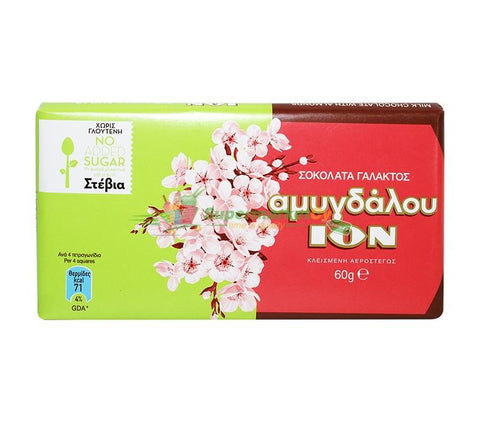 Milk Chocolate with Almonds, SUGAR FREE (ION) 60g - Parthenon Foods