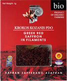 Greek Red Saffron in Filaments (Krokos Kozanis) 1g