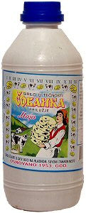 Liquid For Making Cheese - Maja 0.5 L - Parthenon Foods