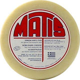 Kaseri Cheese (Matis) approx. 18 lb Wheel - Parthenon Foods