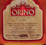 Specially Selected Gold Honey (Orino) 450g - Parthenon Foods