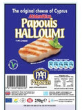 Halloumi Cheese of Cyprus (Papouis) 250g (8.82 oz) - Parthenon Foods