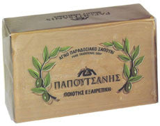 Olive Oil Soap, Papoutsanis, 250g - Parthenon Foods