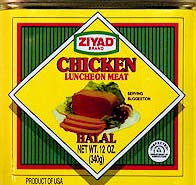 Chicken Luncheon Meat (ziyad) 12oz - Parthenon Foods