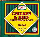 Chicken and Beef Luncheon Loaf (ziyad) 12oz - Parthenon Foods