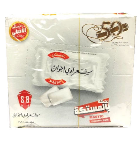 Mastic Chewing Gum (sharawi) 290g - Parthenon Foods