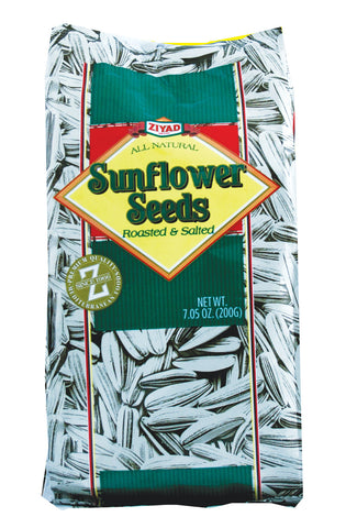 Sunflower Seeds, Roasted & Salted (Ziyad) 200g (7.05 oz) - Parthenon Foods