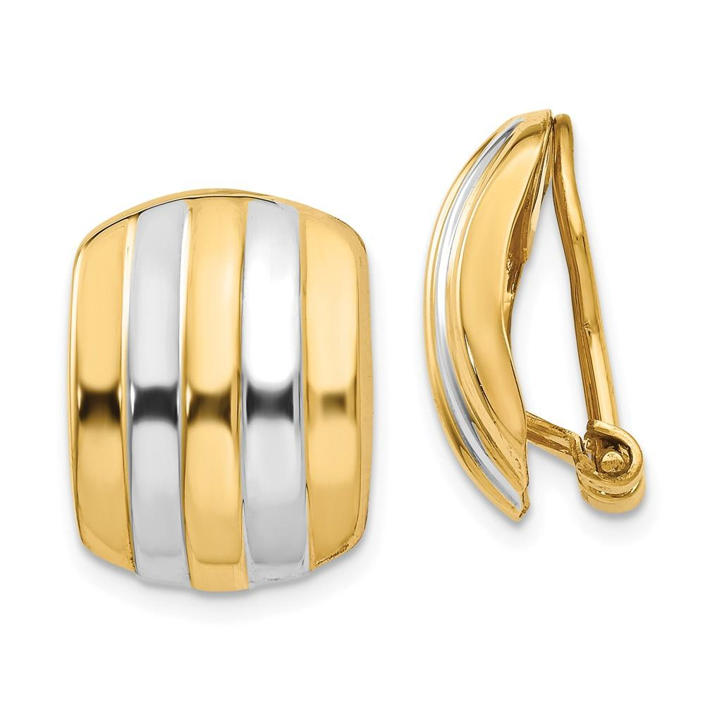 14k Yellow Gold Ribbed Non Pierced Clip On Omega Back Earrings Fine Jewelry Gifts For Women For Her Clip On Earrings IceCarats.com Designer Jewelry Gift USA