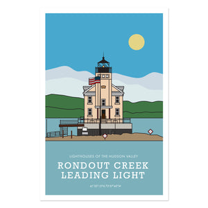 Rondout Creek Leading Light