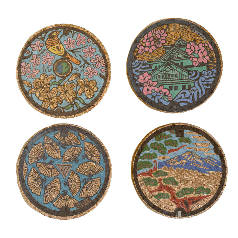 Japan Manhole Covers Inspired Cork Coaster Set of 4 - Set A