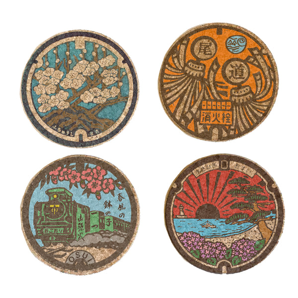 Japan Manhole Covers Inspired Cork Coaster Set of 4 - Set B