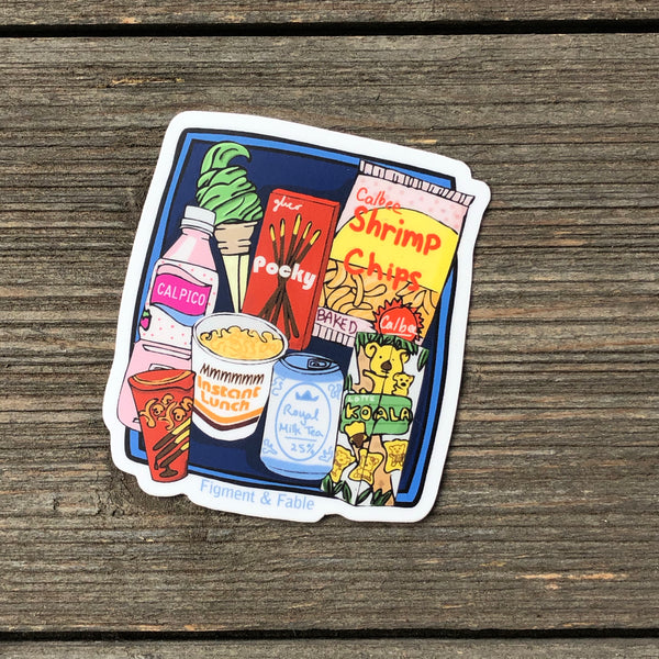 Japanese Snacks Vinyl Sticker