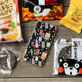 japanese snacks pattern phone case