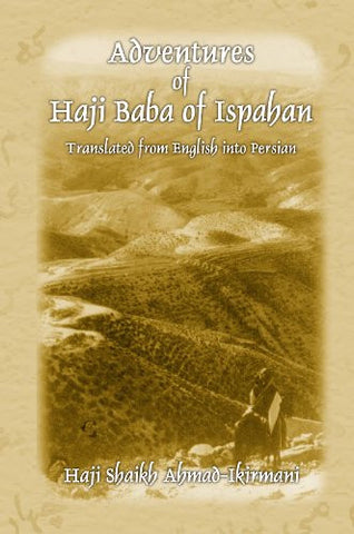 The Adventures of Haji Baba of Ispahan