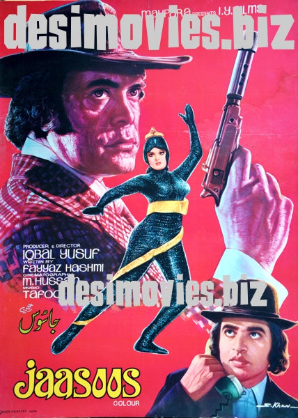 "Tafo's ""The Killer Theme"" from Jasoos 1977"
