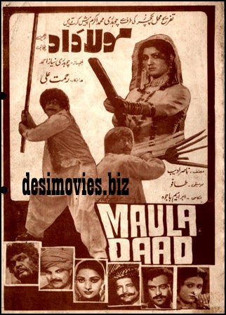 Maula Dad (1981) - EKCC-5949 7″ Vinyl Record 45rpm