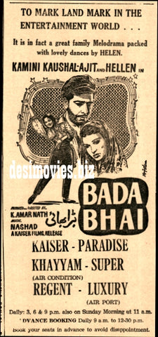 Bada Bhai (1957) Press Ad - Karachi 1960