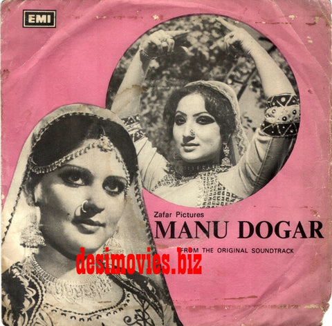 Manu Dogar (70s - Unreleased)