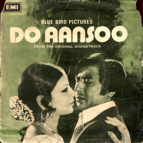 Do Aansoo (1976)