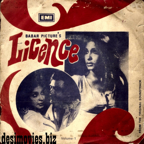 Licence (1976)