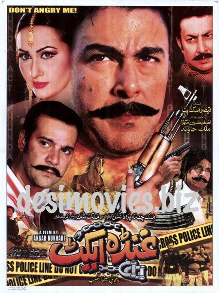 Ghunda Act (2003)  Lollywood Original Poster