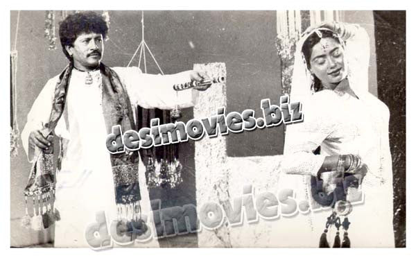 Dil lagi (1992) Lollywood Lobby Card Still